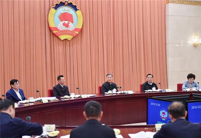 汪洋主持全国政协第31次双周协商座谈会