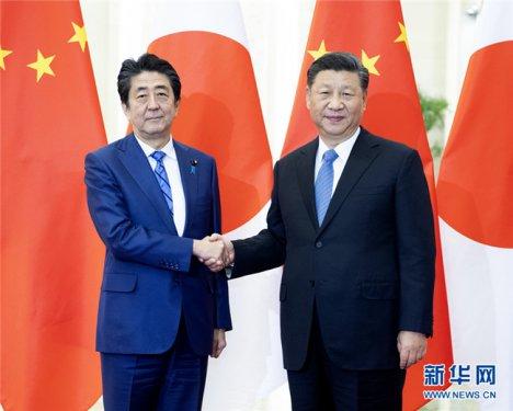 习近平会见日本首相安倍晋三