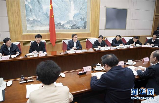 韩正:扎实做好第七次全国人口普查各项准备工作