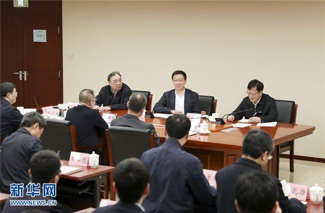 韩正:加快完善医疗保障体系 做好医疗保障工作
