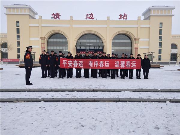 春运首日 靖边站派出所迎风雪保平安