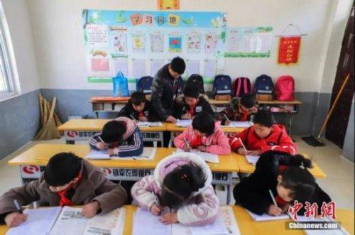 26省份启动教师资格考试报名 这些报考信息需注意