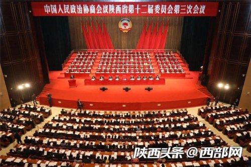 陕西省政协十二届三次会议在西安开幕