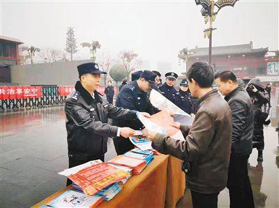 春节期间西安市11个行政区 全域禁止销售燃放烟花爆竹
