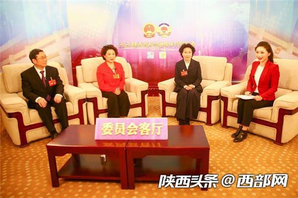 三位委员共话民生 为提升三秦百姓获得感幸福感齐谏言