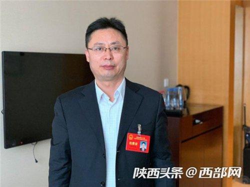 """吴群英:把榆林打造成中国能源区域中的""""雄安新区"""""""