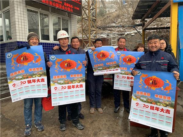 迎新春 冰天雪地禁毒忙――王益区禁毒宣传进企业