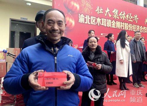 """重庆渝北:壮大集体经济 让村民腰包""""鼓""""起来"""