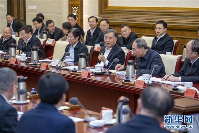 汪洋:民企要增强信心坚定不移走高质量发展道路