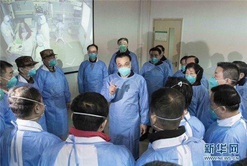 李克强到湖北武汉考察指导疫情防控工作