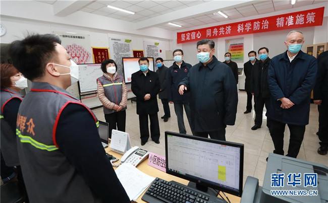 习近平:坚决打赢疫情防控的人民战争