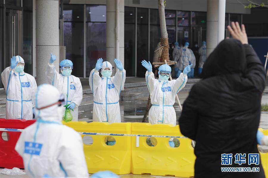 (聚焦疫情防控)(2)武汉首个中医方舱医院首批治愈患者出院