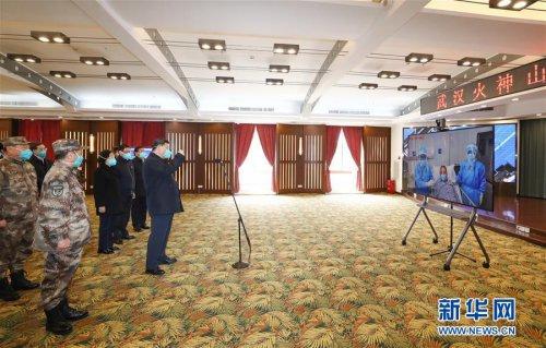 习近平在湖北省考察新冠肺炎疫情防控