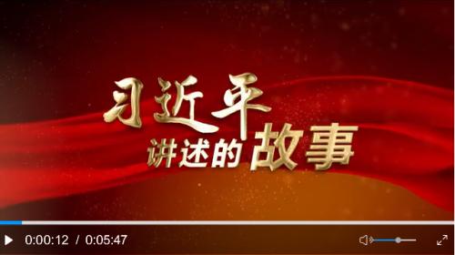 """习近平讲述的故事丨战""""疫""""大考"""