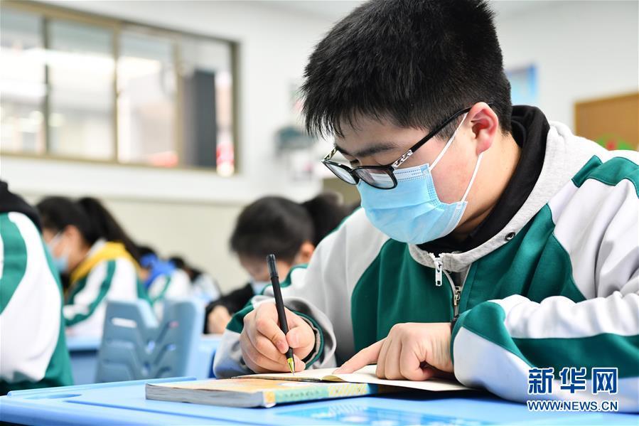 教育部:全国学校已全面恢复教育教学正常秩序