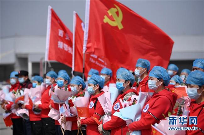 陕西援鄂医疗队队员抵达西安