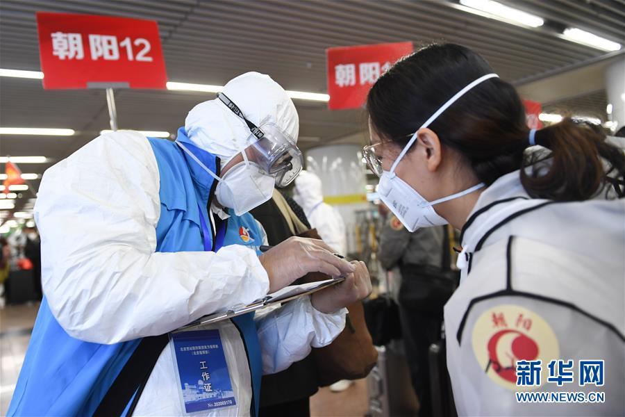 """(聚焦疫情防控)(9)武汉""""解封""""后首趟返京列车抵达北京西站"""