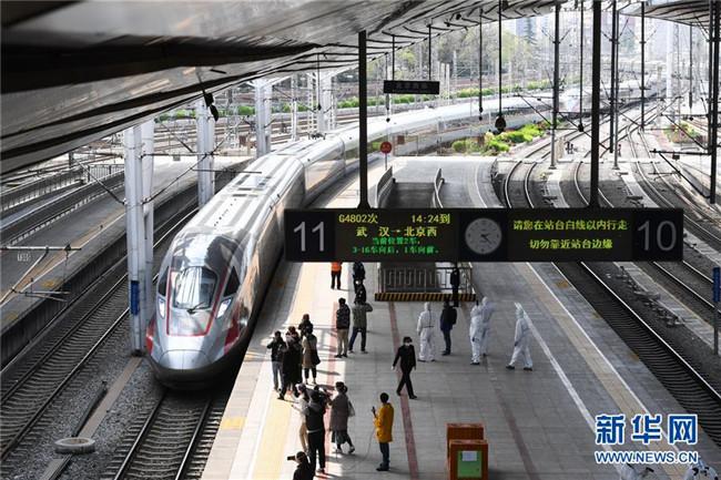 1.1万余名滞留武汉北京人员拟返京