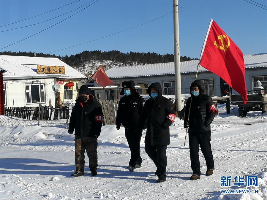 (新华全媒头条・图文互动)(6)中国东北角脱贫纪实