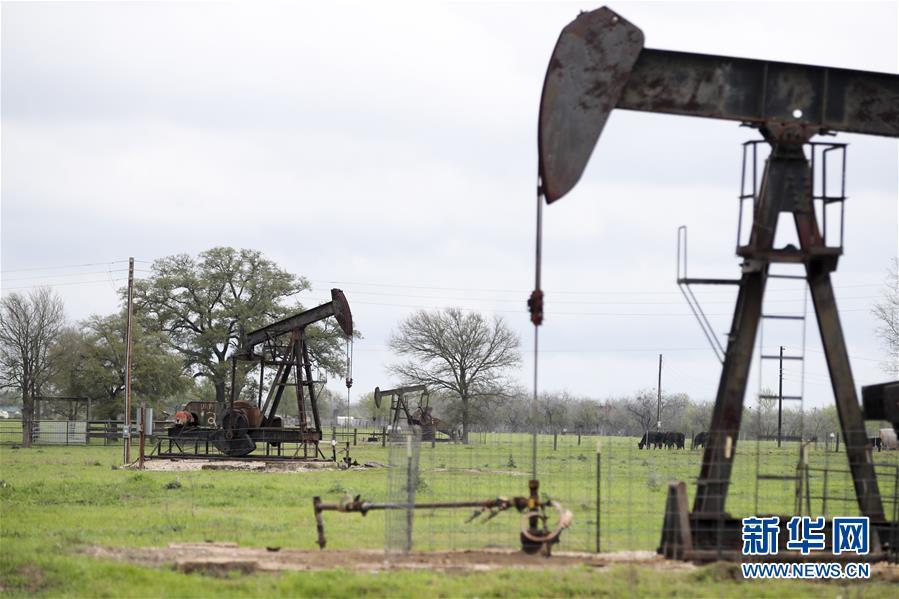 (国际)(5)纽约油价20日罕见跌入负值