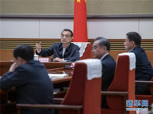 李克强主持召开部分省市经济形势视频座谈会