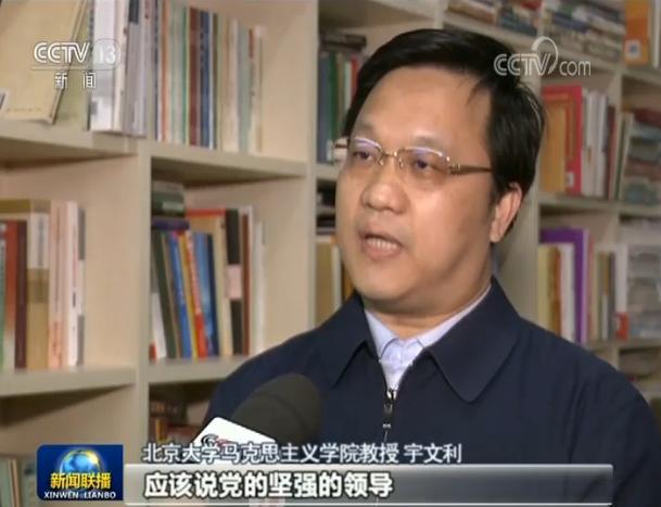 中国抗疫斗争的生动实践:让党旗在抗疫斗争一线高高飘扬