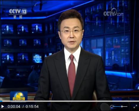 习近平:乘势而上书写新时代中国特色