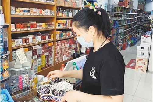 如何帮扶个体户活下去――对部分地区餐饮零售个体工商