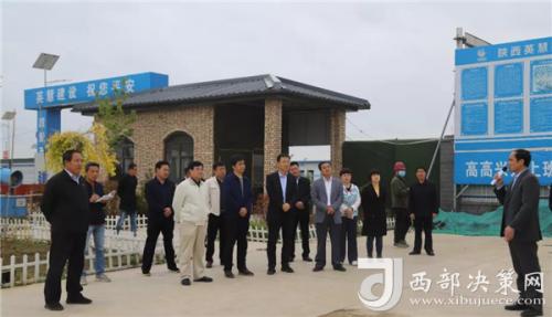 陕西省果业中心领导赴融诚集团调研