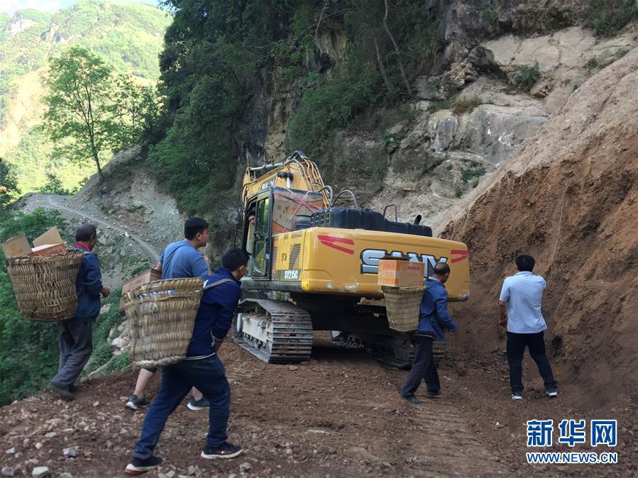 (突发事件后续)(2)云南巧家5.0级地震已致4死24伤 各方紧急展开救援
