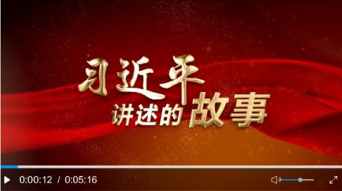 习近平讲述的故事丨漓江:山水自难忘