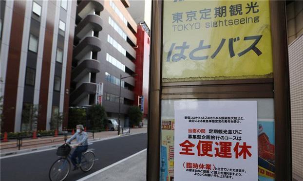 日本新冠累计确诊病例16611例 死亡838例