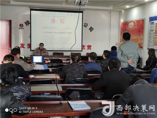 """陕北矿业柠条塔公司:天天""""必修课"""" 周周练真功"""
