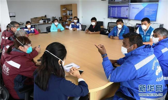 中国抗疫医疗专家组走访秘鲁新冠肺炎隔离中心