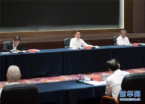韩正:扎实稳妥推进海南自由贸易港建设