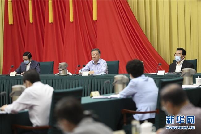 汪洋主持全国政协主席会议 确定73个重点提案