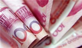 财政部发行两期共1000亿元抗疫特别国债