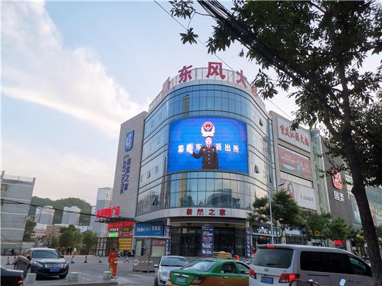 延安铁路公安处富县东站派出所:创新宣传形式 确保辖