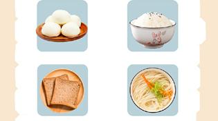 疫情期间居家学习,考生备考饮食攻略请查收!