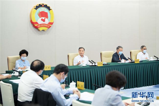 政协常委会会议举行专题分组讨论 汪洋参加