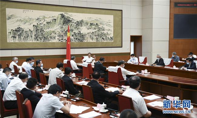 李克强主持召开座谈会:稳住外贸外资基本盘