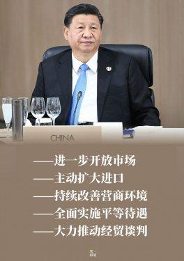 习主席宣布的对外开放五举措这样落地
