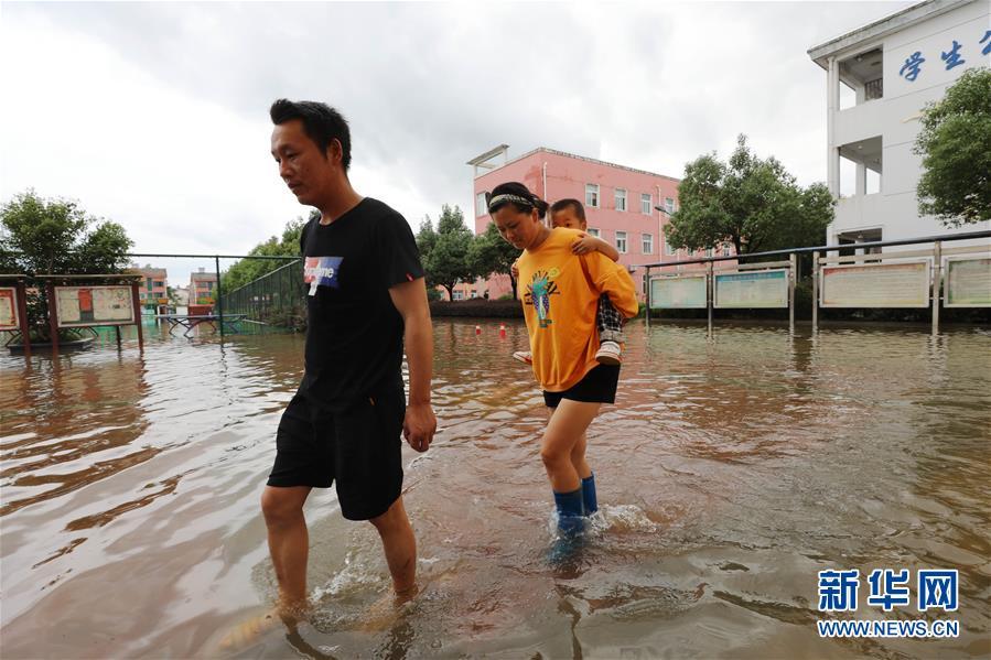 (新华全媒头条・图文互动)(9)把确保人民生命安全放在第一位――聚焦当前我国防汛救灾工作