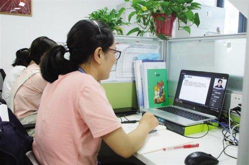 稳就业 陕西这样做 | 数字化时代 新职业带来新机遇