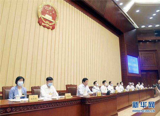 全国人大常委会通过香港特别行政区维