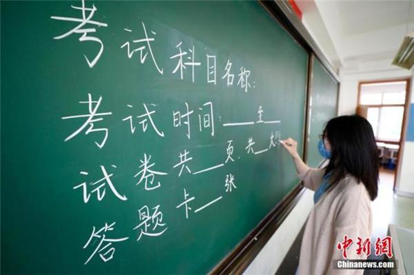 赶考2020,回看中国家长的这半年