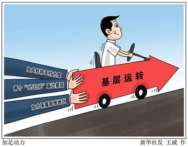 新华社这六篇文章,展示上半年中国经济复苏的力量!
