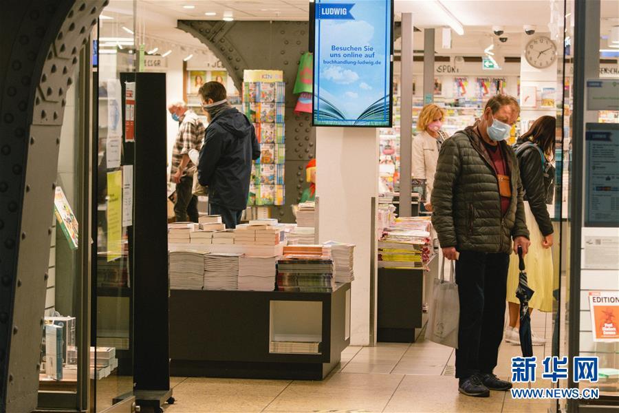 (国际疫情)(5)德国新冠确诊病例累计超20万例