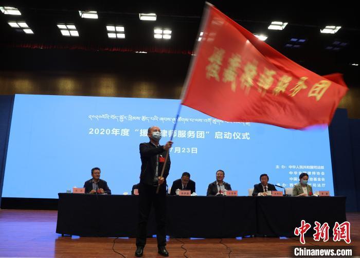 """图为2020年度""""援藏律师服务团""""志愿者。 王云飞 摄"""