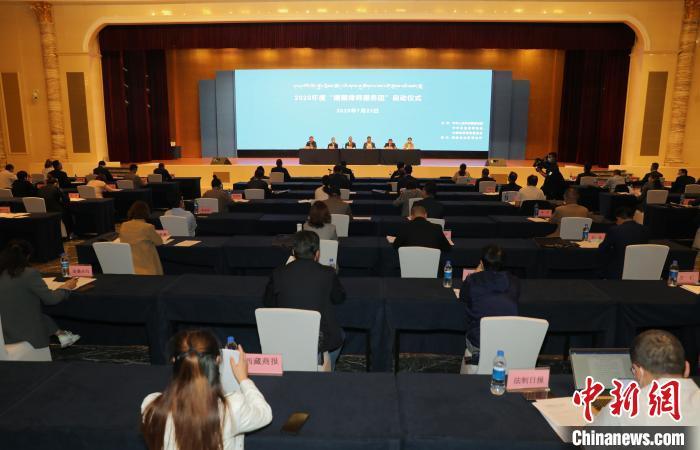 74位援藏律师组团到西藏开展公益法律服务